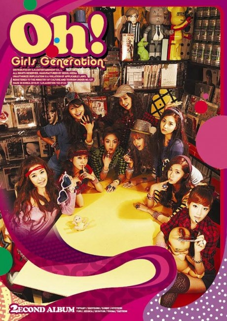 SNSD / Girl's Generation 2nd full album, Oh!