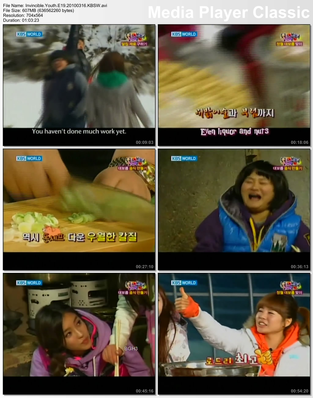 invincible youth ep 19 17 03 2010